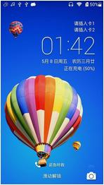 华为荣耀3C畅玩移动版刷机包 基于官方076 完整ROOT权限 适合长期使用 好用才王道