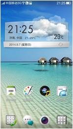 华为荣耀3C畅玩刷机包 移动版 基于Color OS 1.0最新版制作 完美ROOT 网络优化 省电优雅