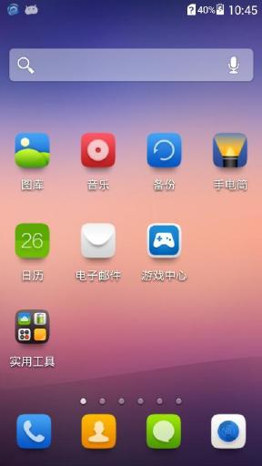 华为P6S联通版刷机包 基于官方B207 Android4.4.2 EMUI2.3 官改精品 稳定流畅截图