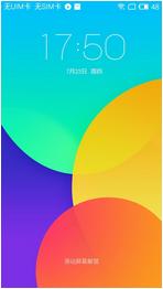 酷派大神F1极速版刷机包 深度移植魅蓝Flyme 4.2 完美ROOT权限 功能全面 非常美观流畅