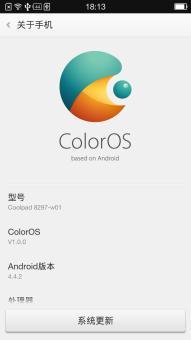 酷派大神F1 Plus联通版刷机包 深度移植Color OS 2.0.1 完美ROOT 状态栏网速 优化美化截图