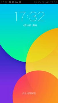 努比亚Z5 Mini刷机包 Flyme OS 4.5.1.1R适配版 全新体验 重磅来袭截图