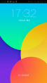 努比亚Z5 Mini刷机包 Flyme OS 4.5.1.1R适配版 全新体验 重磅来袭