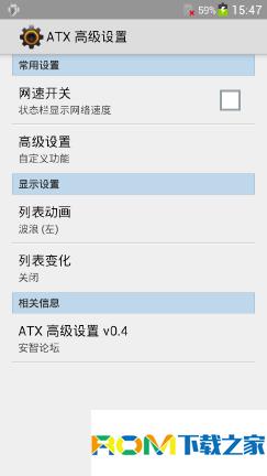 华为G525-U00刷机包 TouchwizUI4.2 三星风格 最终版发布 官改精品 稳定流畅截图