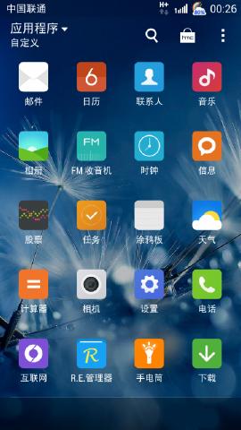 HTC Desire 816W 刷机包 最新Sense7ui体验  官方深度精简优化 稳定省电截图