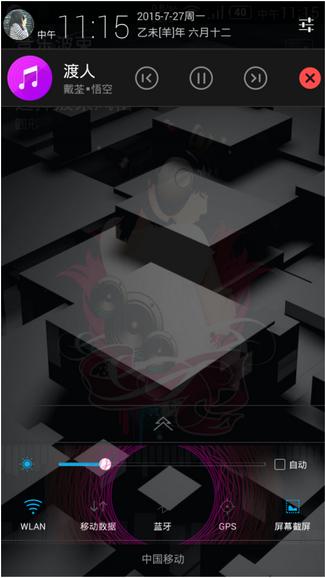 中兴红牛V5刷机包 三版通刷 高级设置 音乐波束 切换开机/状态 性能提升 长期使用截图