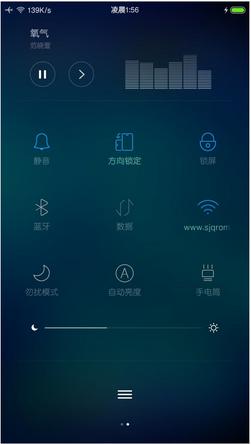 红米Note移动版刷机包 MIUI6 5.7.28阉割版 IOS状态栏 主题破解 神隐模式 蝰蛇音效 稳定流畅截图