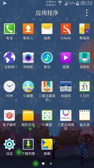 三星N7100刷机包 wanmei10.0正式版 ROOT权限 收音机 5.0动画 修复优化 流畅稳定巨献截图