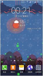 三星N7100刷机包 wanmei10.0正式版 ROOT权限 收音机 5.0动画 修复优化 流畅稳定巨献