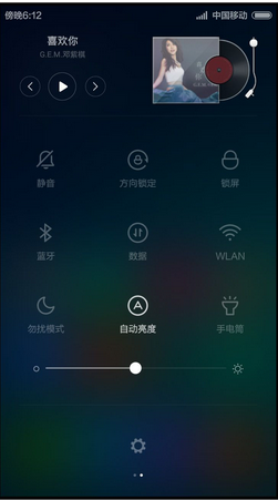 红米2移动版刷机包 MIUI6 5.8.2 主题破解 风格切换 DPI修改 多功能增强 清爽精简 省电稳定截图
