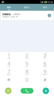 酷派大神Note刷机包 MIUI稳定版 清新魅族风 完美支持双卡 运存优化 流畅稳定截图