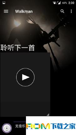 三星N9005刷机包 CM12 Xperia L 5.1.1 扁平化 sony音效 来电归属 农历 新相机 稳定流畅截图