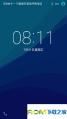 HTC One X S720e 刷机包 CM12 Android5.1.1 扁平化 全局索尼风格 高级重启 省电流畅