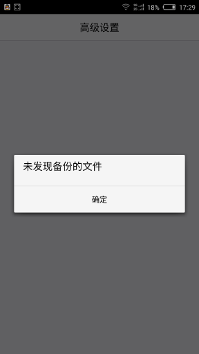 努比亚Z9 Mini刷机包 基于官方V3.10 魔趣列表动画 IOS8风格 修复优化 细节调整 流畅省电截图