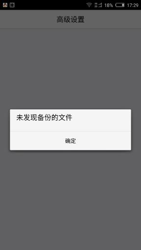 努比亚Z5S mini刷机包 IOS8风格 高级设置 多功能自定义 全新功能体验 官方终结版截图