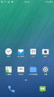 中兴V5 MAX刷机包 FIUI 2.31.0 内核更新版 降频省电支持完美调频截图