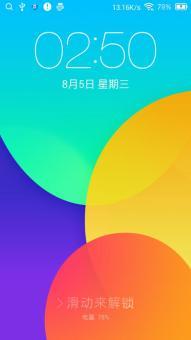 小米红米刷机包 移动版 适配Lewa OS5.1最终稳定版 Flyme OS简约风 灵动色彩 悦动随心截图
