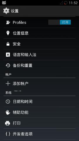 三星I9100刷机包 CyanogenMod for 三星 Galaxy S II (i9100)截图