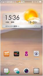 OPPO N1W 刷机包 Color OS2.0 纯净版