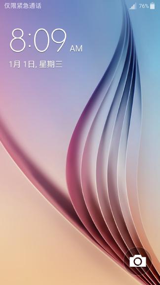 三星Note3系列 基于OF1最新固件提取制作、大量优化新增、顺滑流畅无卡顿、全局优化截图