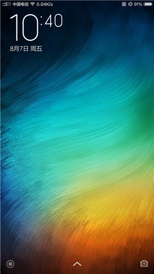 小米4 电信4G版刷机包 MIUI6_5.8.7开发版深度定制 神隐模式 xposed界面模块 极致流畅截图