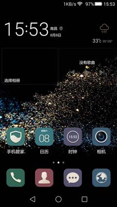 华为P6刷机包 联通版 基于官方B708 5*5显示 下拉农历 摇晃锁屏 电量百分比 精简优化截图
