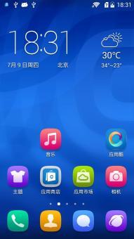 华为荣耀3C畅玩刷机包 联通版 4.2原生风格 极限精简 大运存 清新风格 华丽流畅截图
