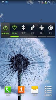 三星Galaxy S III(I9300)刷机包 4.3纯净版 功能强大 完美运行 更流畅 更省电截图