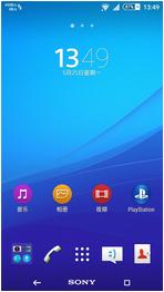 索尼L39h刷机包 Android4.4.4 Z3新元素 5.0风格 年度大作 省电稳定