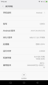 索尼Xperia Z1(L39h)刷机包 MIUI最新开发版 V4A音效 索尼成像引擎 极致控热 流畅省电截图