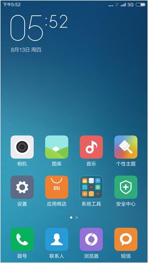 """小米红米刷机包 移动版 MIUI V7开发版5.8.13 拒绝单调 如""""7""""而至截图"""