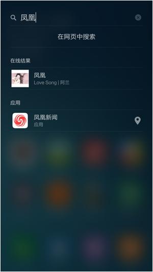 """红米1S移动版刷机包 MIUI V7开发版5.8.13 拒绝单调 如""""7""""而至截图"""