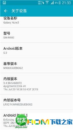 三星Note 3(N900)刷机包 基于官方ZSUEBOG2 Android5.0 高级设置 稳定省电 自用版截图