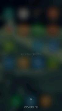 小米红米2A刷机包 最新MIUI7开发版 5.8.13主题破解 完美ROOT 护眼模式 状态栏沉浸截图
