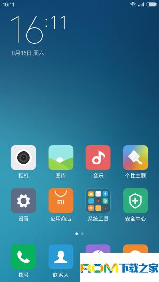"""努比亚Z9 Mini刷机包 MIUIV7_5.8.13 拒绝单调 如""""7""""而至 多项优化 全新体验截图"""