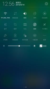 联想乐檬K3 Note刷机包 基于官方VIBE2.8 完美ROOT 状态栏锁屏 高级设置 急速稳定 省电版截图