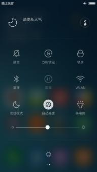 """华为G7-UL20(双4G)刷机包 MIUIV7 5.8.13 拒绝单调 如""""7""""而至 值得尝试截图"""