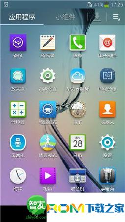 华为P7电信版刷机包 基于官方B617 完整ROOT权限 高级设置 三星Galaxy S6美化版V1.0截图