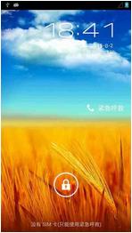 中兴U930刷机包 官方4.0.3 优化内存 超流畅体验 稳定省电