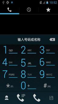 华为G606移动版刷机包 官方最新 流畅稳定 简洁纯净省电 强烈推荐使用截图