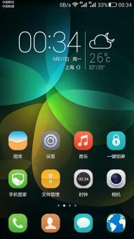 华为荣耀畅玩4C刷机包 双4G版 基于官方B160 化繁为简 简约风格 流畅省电 长期使用截图