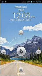 华为G610C(电信版)刷机包 基于官方 网络破解 适度精简 安装位置可选 流畅稳定