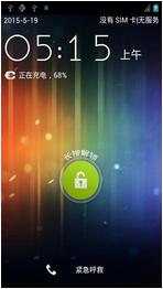 中兴N798刷机包 基于官方4.0.4 完整ROOT权限 官方风格 纯净版