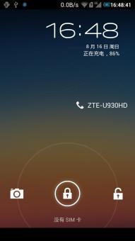 中兴U930HD刷机包 基于官方 全局清新风格美化 状态栏网速 短信弹窗 大量优化 长期使用截图