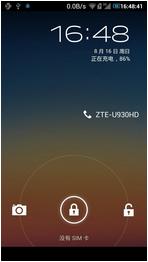 中兴U930HD刷机包 基于官方 全局清新风格美化 状态栏网速 短信弹窗 大量优化 长期使用