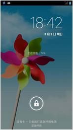 中兴Q705U刷机包 基于官方4.2.2精简 农历显示 信号稳定 省电优化 长期使用