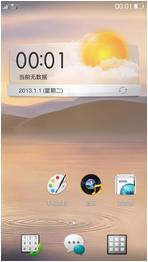 中兴Q705U刷机包 基于OPPO Color OS1.0官方稳定版制作 全新体验 日常使用正常