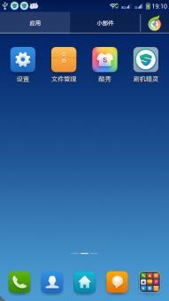 联想A880刷机包 基于官方底包移植 酷派UI 全新新体验 推荐使用截图