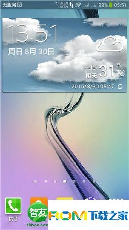 华为荣耀6移动高配版刷机包 基于官方H60_L11_5.8.5 全局三星S6美化 稳定省电截图
