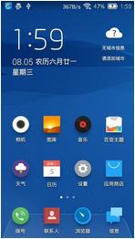 中兴N909刷机包 基于Lewa os5.1最终稳定版制作 Flyme OS风格 灵动色彩 悦动随心